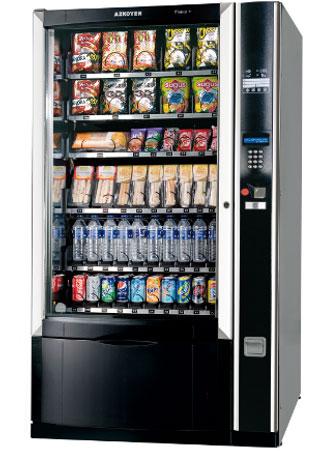 Máquinas vending de Snack Madrid