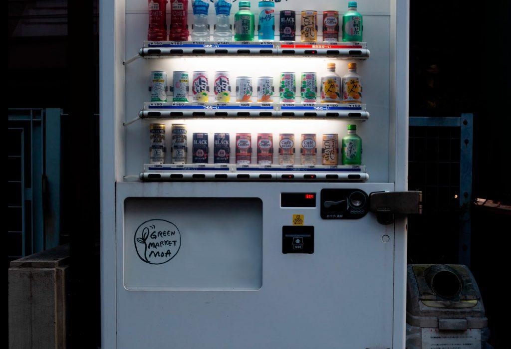 gustos-consumidores